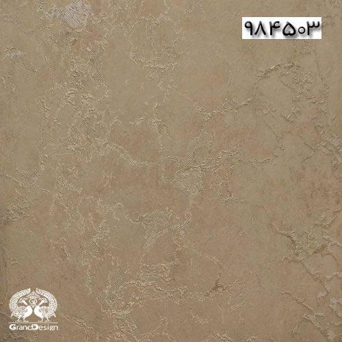 آلبوم کاغذ دیواری ست پرو (Set Pro) کد 984503