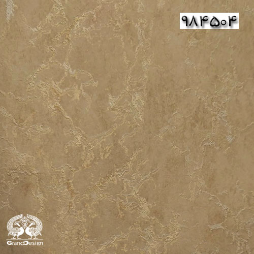 آلبوم کاغذ دیواری ست پرو (Set Pro) کد 984504