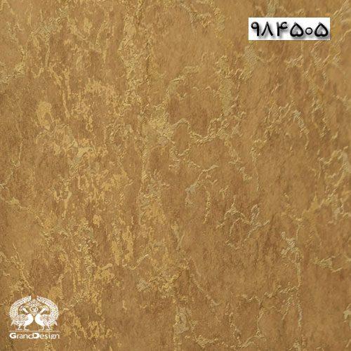 آلبوم کاغذ دیواری ست پرو (Set Pro) کد 984505