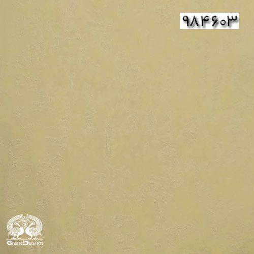 آلبوم کاغذ دیواری ست پرو (Set Pro) کد 984603