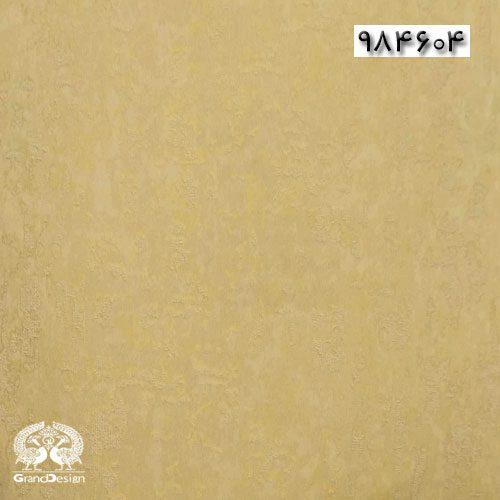 آلبوم کاغذ دیواری ست پرو (Set Pro) کد 984604