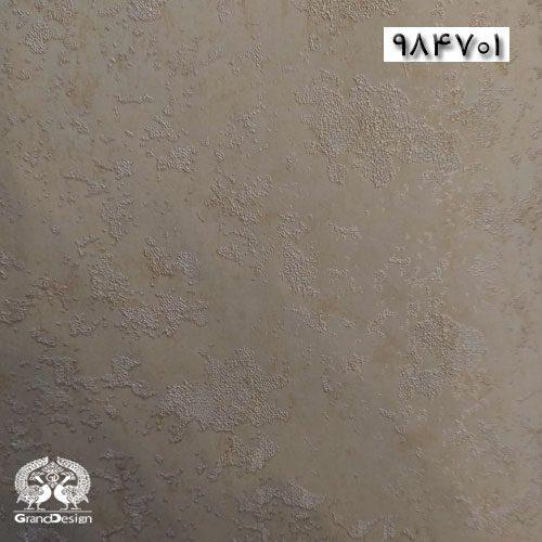 آلبوم کاغذ دیواری ست پرو (Set Pro) کد 984701
