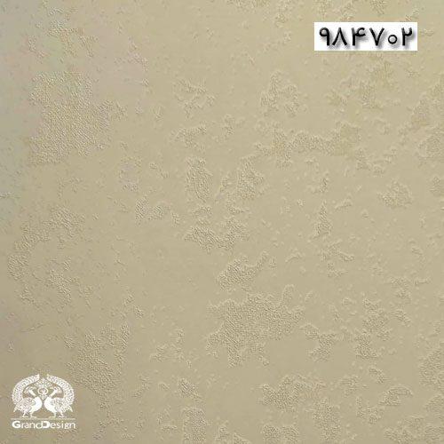 آلبوم کاغذ دیواری ست پرو (Set Pro) کد 984702