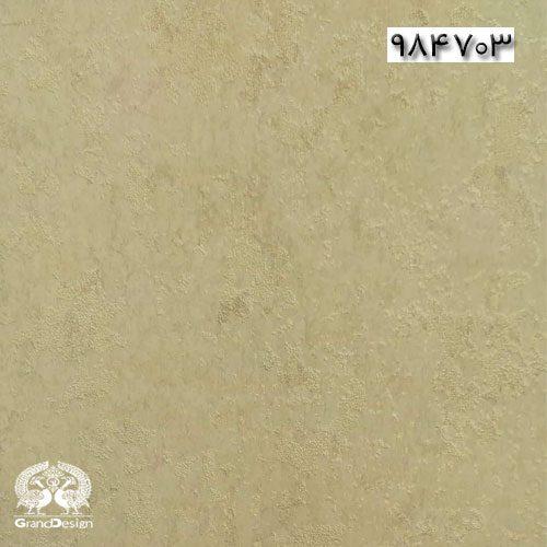 آلبوم کاغذ دیواری ست پرو (Set Pro) کد 984703