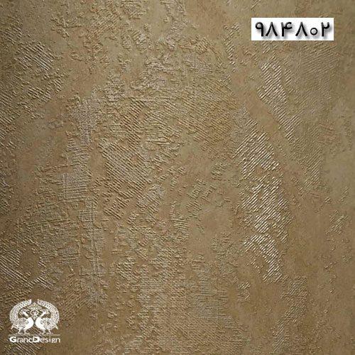 آلبوم کاغذ دیواری ست پرو (Set Pro) کد 984802