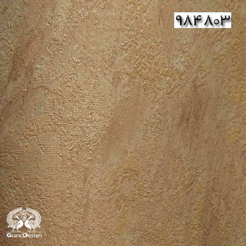 آلبوم کاغذ دیواری ست پرو (Set Pro) کد 984803