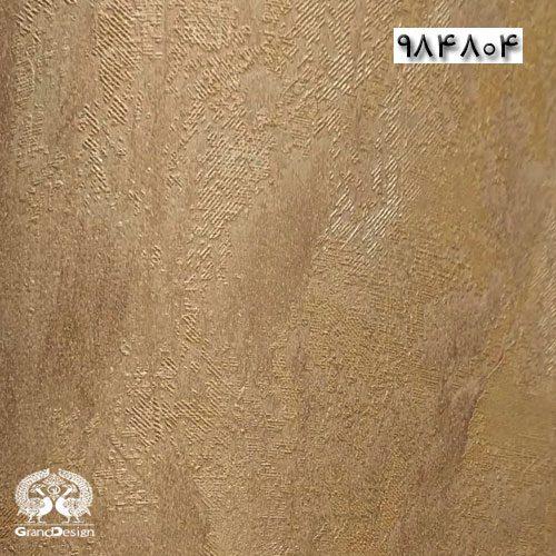 آلبوم کاغذ دیواری ست پرو (Set Pro) کد 984804