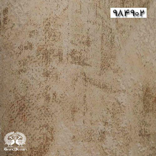 آلبوم کاغذ دیواری ست پرو (Set Pro) کد 984902