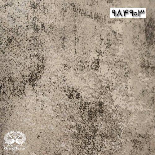 آلبوم کاغذ دیواری ست پرو (Set Pro) کد 984903