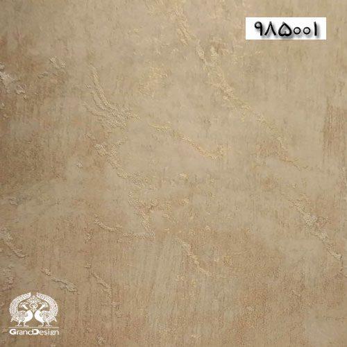 آلبوم کاغذ دیواری ست پرو (Set Pro) کد 985001