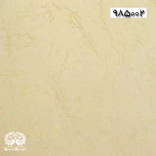 آلبوم کاغذ دیواری ست پرو (Set Pro) کد 985002