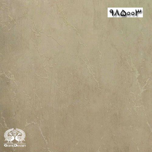 آلبوم کاغذ دیواری ست پرو (Set Pro) کد 985003