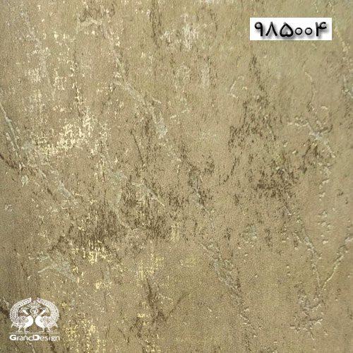 آلبوم کاغذ دیواری ست پرو (Set Pro) کد 985004