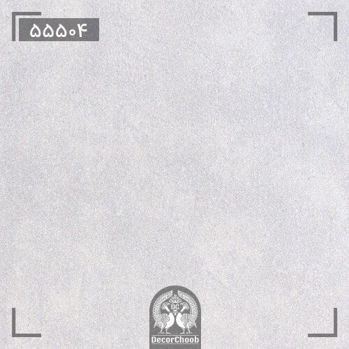 کاغذ دیواری کینگ ست (king set) کد 55504