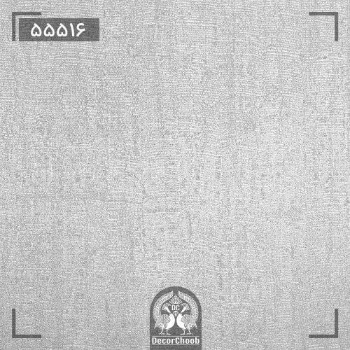 کاغذ دیواری کینگ ست (king set) کد 55516