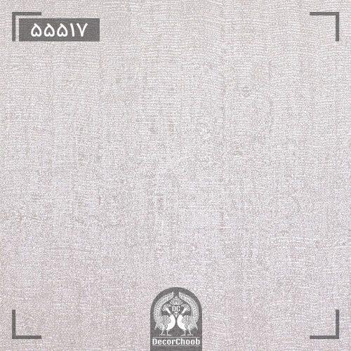 کاغذ دیواری کینگ ست (king set) کد 55517