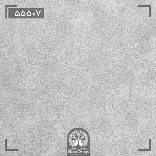 آلبوم کاغذ دیواری کینگ ست (king set) کد 55507