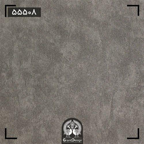 آلبوم کاغذ دیواری کینگ ست (king set) کد 55508