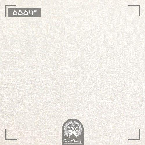 آلبوم کاغذ دیواری کینگ ست (king set) کد 55513