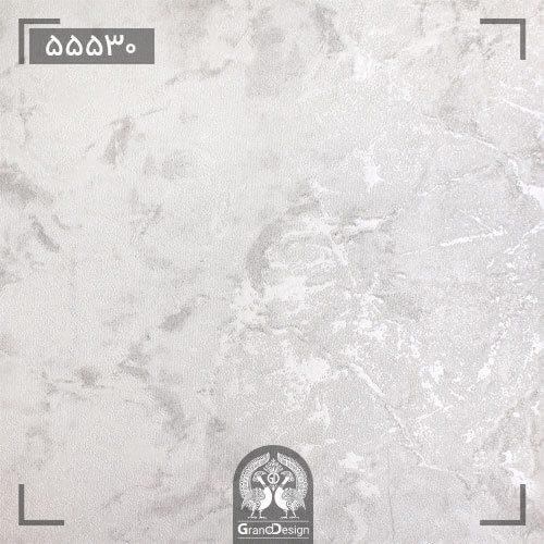 آلبوم کاغذ دیواری کینگ ست (king set) کد 55530