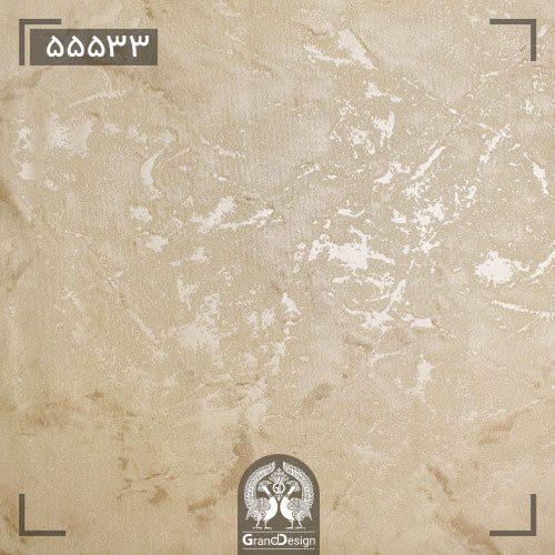 آلبوم کاغذ دیواری کینگ ست (king set) کد 55533