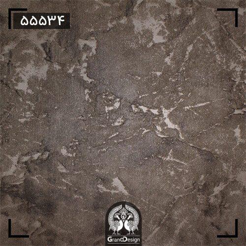 آلبوم کاغذ دیواری کینگ ست (king set) کد 55534