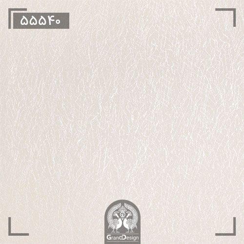 آلبوم کاغذ دیواری کینگ ست (king set) کد 55540