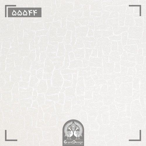 آلبوم کاغذ دیواری کینگ ست (king set) کد 55544