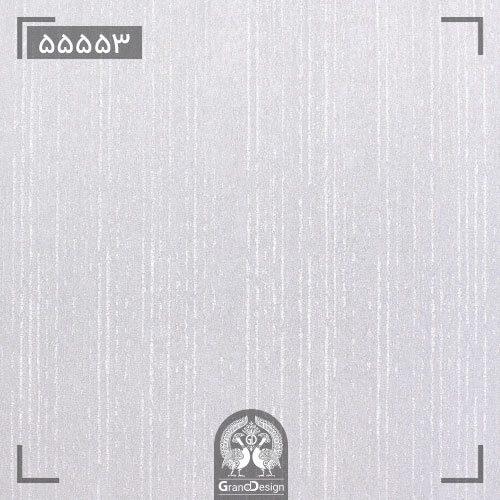 آلبوم کاغذ دیواری کینگ ست (king set) کد 55553