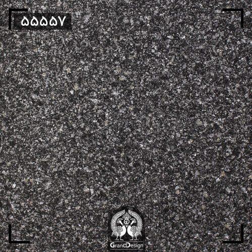آلبوم کاغذ دیواری کینگ ست (king set) کد 55557