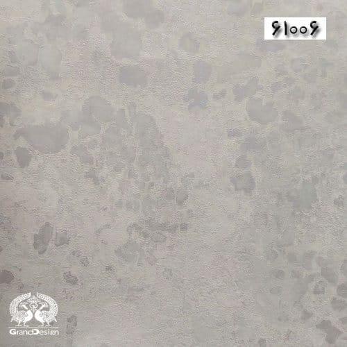آلبوم کاغذ دیواری المنتس (Elements) کد 61006
