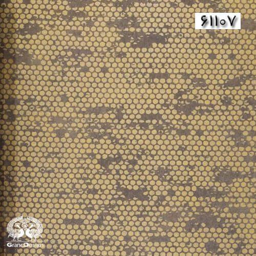 آلبوم کاغذ دیواری المنتس (Elements) کد 61107