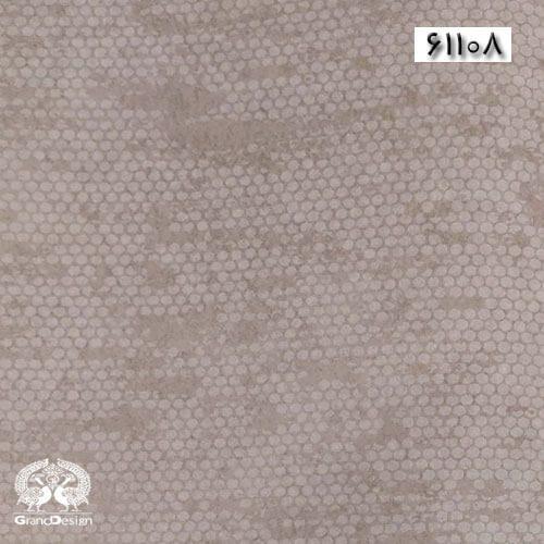 آلبوم کاغذ دیواری المنتس (Elements) کد 61108