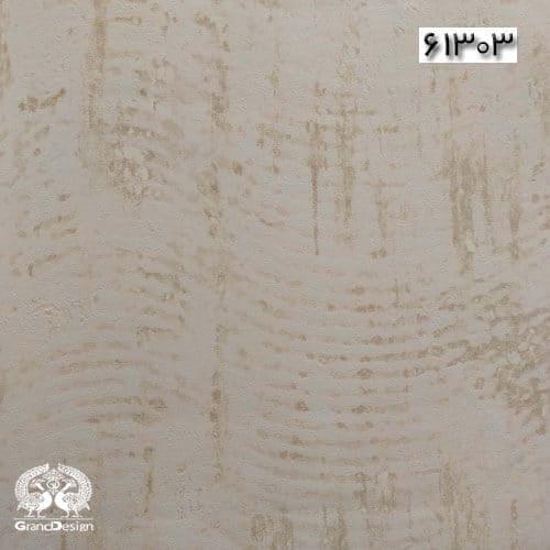 آلبوم کاغذ دیواری المنتس (Elements) کد 61303