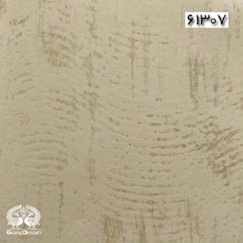 آلبوم کاغذ دیواری المنتس (Elements) کد 61307