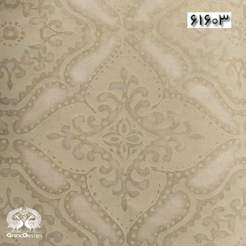 آلبوم کاغذ دیواری المنتس (Elements) کد 61603