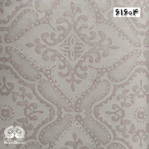 آلبوم کاغذ دیواری المنتس (Elements) کد 61604