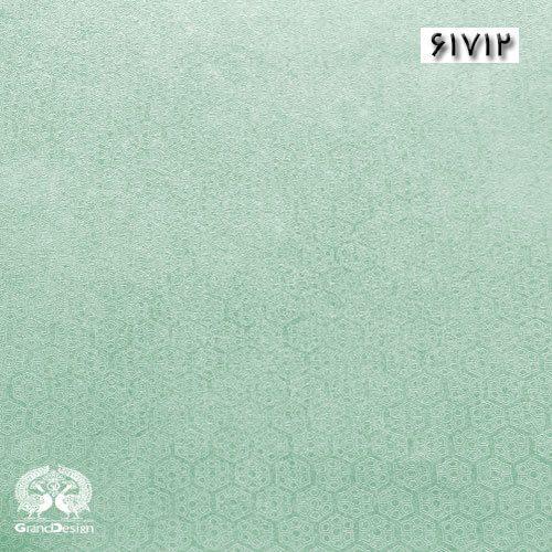 آلبوم کاغذ دیواری المنتس (Elements) کد 61712