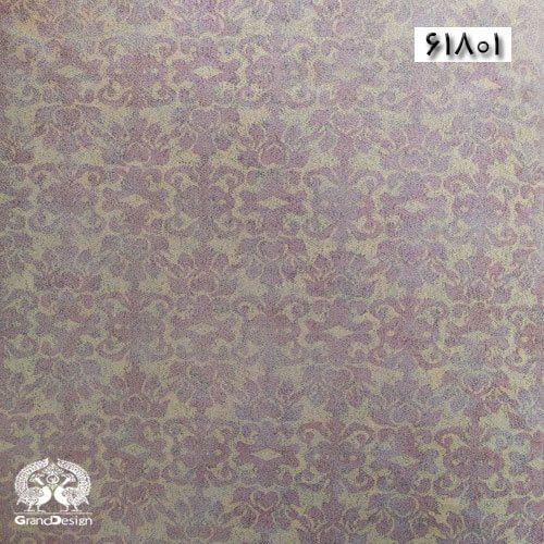 آلبوم کاغذ دیواری المنتس (Elements) کد 61801