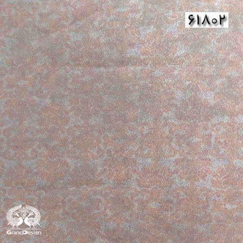 آلبوم کاغذ دیواری المنتس (Elements) کد 61802