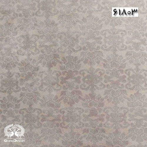 آلبوم کاغذ دیواری المنتس (Elements) کد 61803