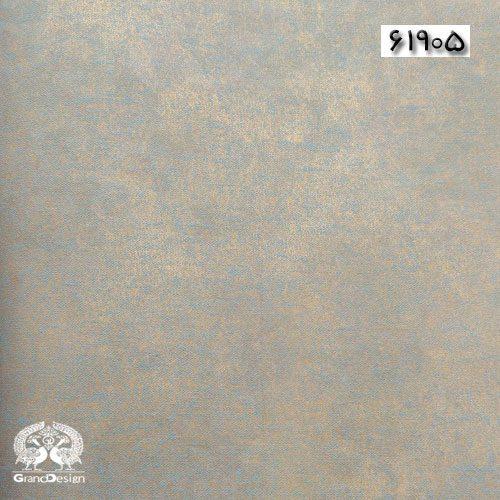 آلبوم کاغذ دیواری المنتس (Elements) کد 61905