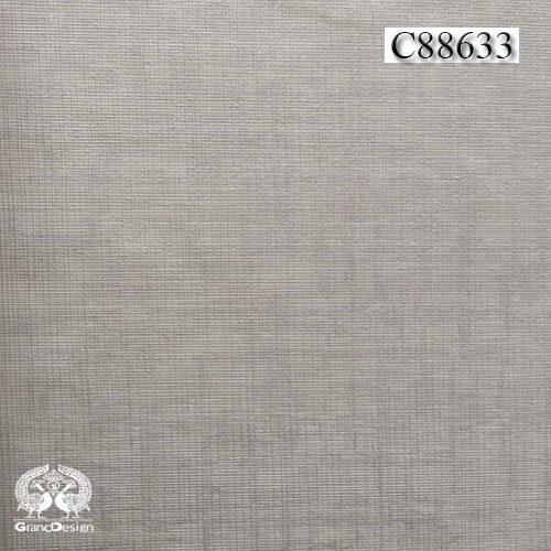 آلبوم کاغذ دیواری ماتریکس (MATRIX) کد C88633