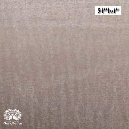 آلبوم کاغذ دیواری موویدا (Movida) کد 63103