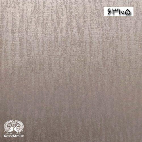 آلبوم کاغذ دیواری موویدا (Movida) کد 63105
