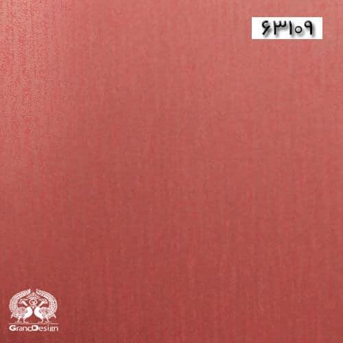 آلبوم کاغذ دیواری موویدا (Movida) کد 63109