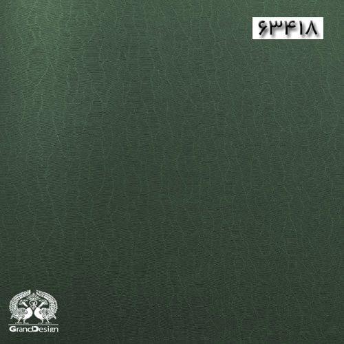 آلبوم کاغذ دیواری موویدا (Movida) کد 63418