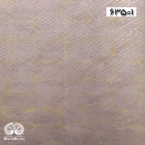 آلبوم کاغذ دیواری موویدا (Movida) کد 63501