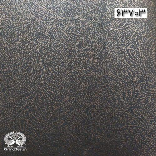 آلبوم کاغذ دیواری موویدا (Movida) کد 63703