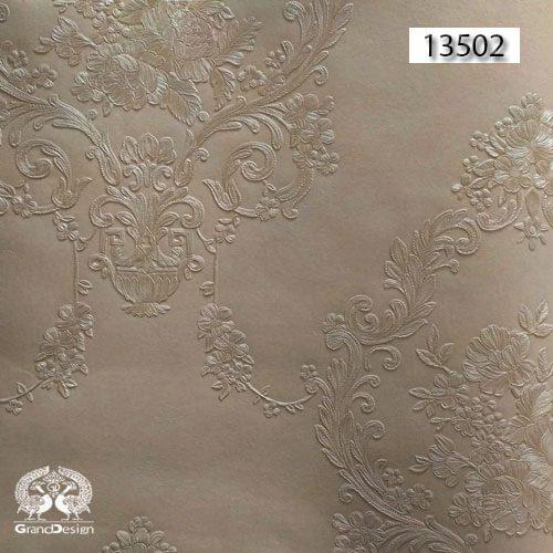 آلبوم کاغذ دیواری سکند (SECOND) کد 13502